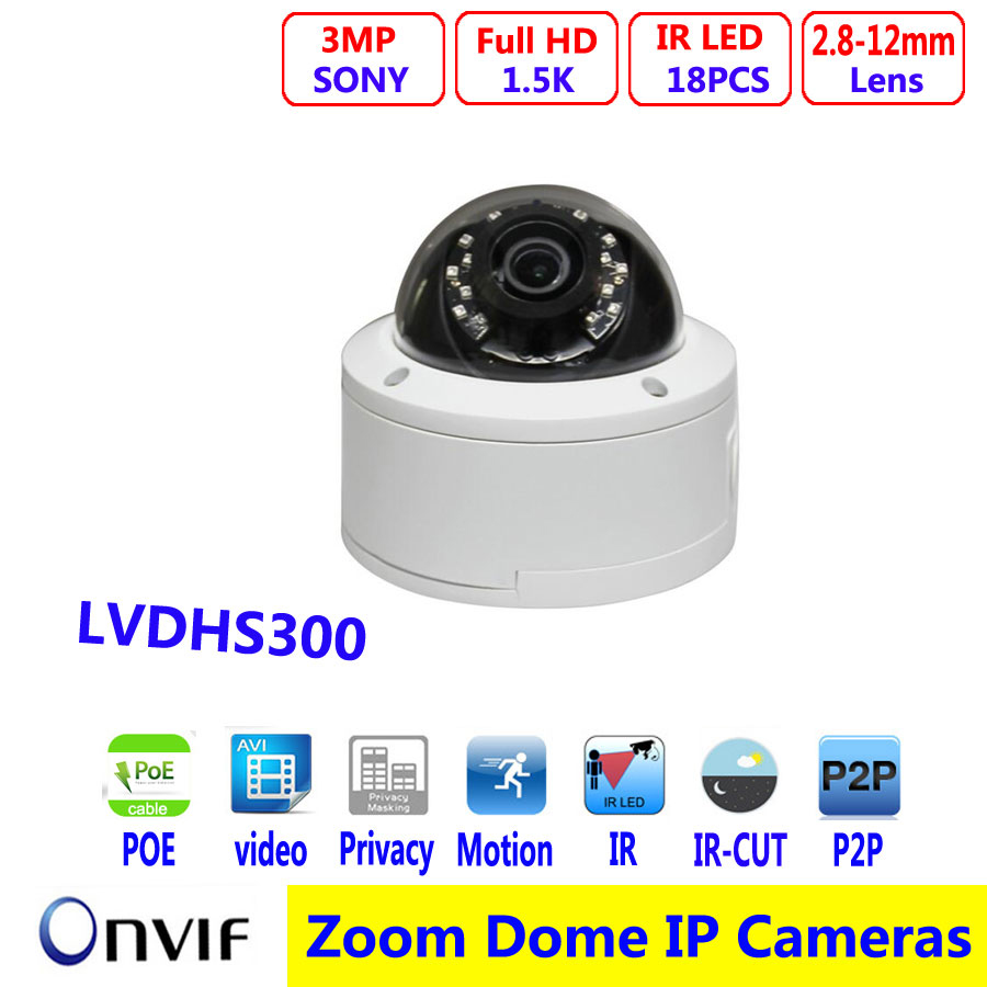 3MP POE IP Camera Varifocal Lens 2.8-12mm Dome Vandalproof Indoor Full HD ONVIF IOS Android P2P IP Security Camera 4pcs lot 960p indoor night version ir dome camera 4 in1 camera 3 6mm lens p2p onvif abs plastic housing