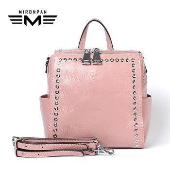 MIRONPAN Women's Genuine Leather Backpack Female Rivet Original Travel Shopping Shoulder Bag Women Zipper Vintage Pink Backpack