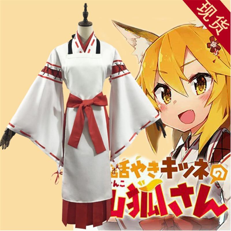 Costume Anime le renard utile Senko san Sewayaki Kitsune no senko-san Cosplay uniforme étudiant filles chemise jupe costumes ensemble