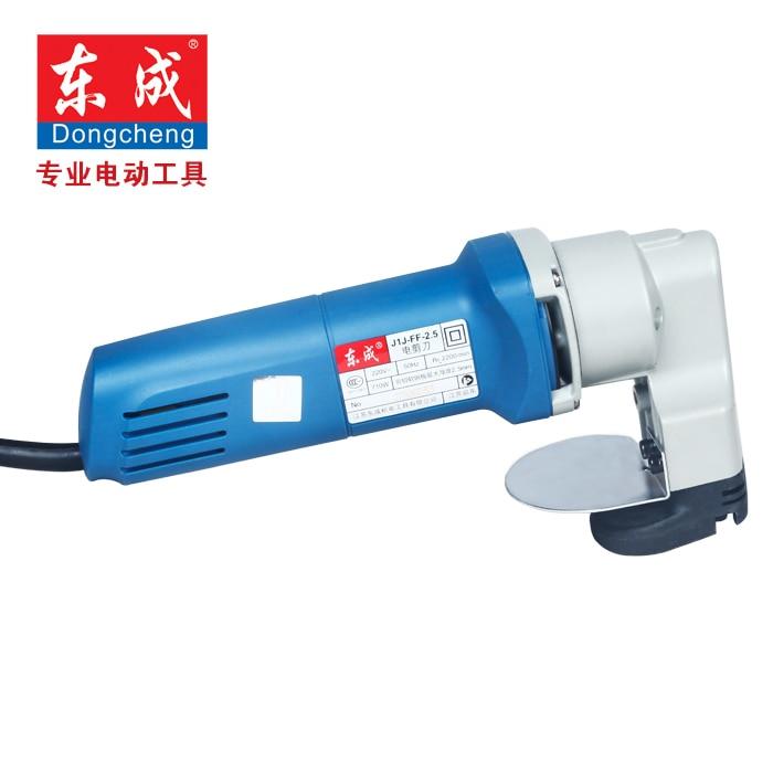 710W nagyteljesítményű fémnyíró 2,5 mm-es elektromos fúrógép - Elektromos kéziszerszámok - Fénykép 2