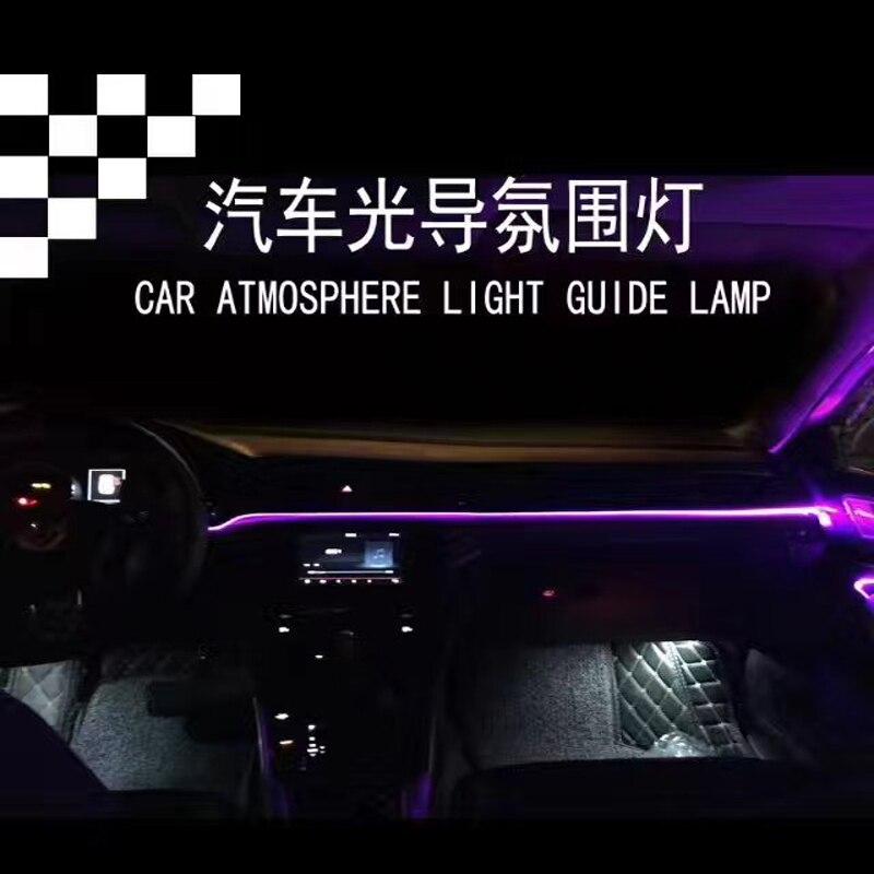 buy automotive led cold light car interior light bar light guide folder. Black Bedroom Furniture Sets. Home Design Ideas