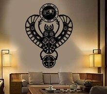 Aplique de vinilo para pared del antiguo Egipto, escarabajo egipcio, Ojo de escarabajo, horus, decoración del hogar, pared del dormitorio, 2AJ2