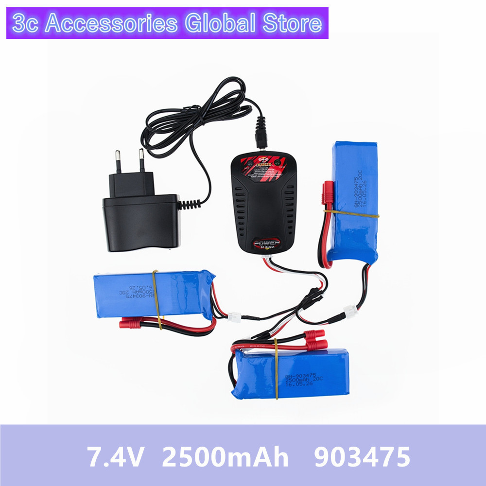 3pcs <font><b>7.4V</b></font> <font><b>2500mAh</b></font> <font><b>Battery</b></font> with Balance Charger and 3-port EU Plug Charger Adapter for Syma X8C X8W X8G RC Quadcopter image