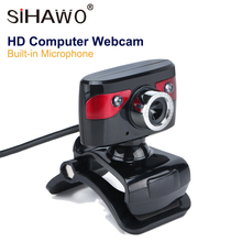 HD Driverless Computer Camera 2LED Night Vision Built-in Recording Microphone Resolution  640 * 480 Manual Focus