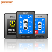 TPMS Dedicated OBD LCD Tire Pressure Monitor Modified for Toyota Corolla Year 2018
