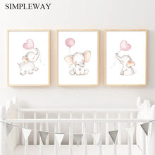 Nursery Wall Art Children Poster Elephant Balloon Print Canvas Painting Nordic Kids Decoration Picture Baby Girl Bedroom Decor(China)