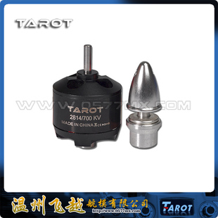 ФОТО Free shipping 2814/700KV multi rotor special multi axis brushless motor / black TL68B18