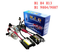 Xenon HID Kit H4 H13 9004 9007 35W Slim Ballast Free Shipping