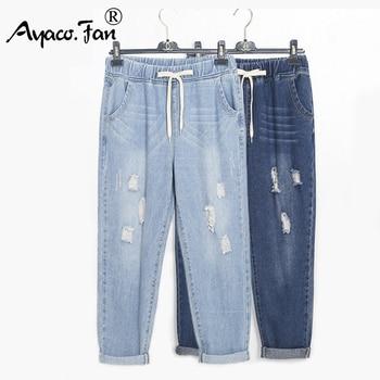 Grande taille 5XL Harem Pantalon pour femmes étudiants petit ami Jeans lâche cheville longueur Pantalon dame Pantalon Femme Pantalon Stretch