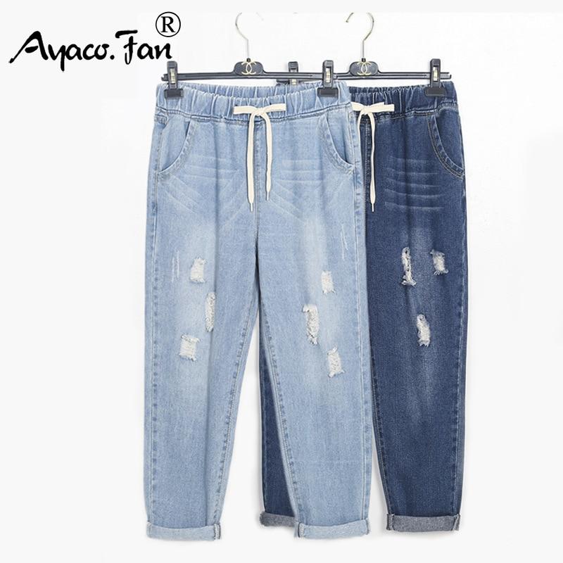 Plus Size 5XL Harem Pants for Womens Students Boyfriend Loose   Jeans   Ankle-Length Pants Lady Pantalon Femme Stretch Trousers