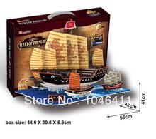 FLEET OF ZHENG HE CubicFun 3D educational puzzle Paper & EPS Model Papercraft Home Adornment for christmas gift