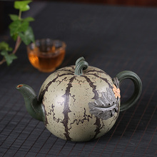 PINNY 760ML YiXing Purple Clay Watermelon Teapots Chinese Kung Fu Tea Pot Vintage Sand Crafts Ceramic Service