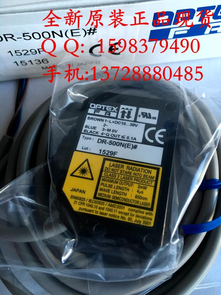 DR-500N  Photoelectric Switch [zob] n photoelectric switch e3s ds30e4 2m