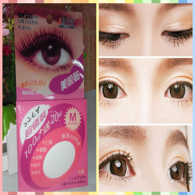 120 Pairs Breathable Invisible Double Eyelid Sticker Tape Cosmetic Make Up Makeup Beauty Tool