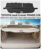 Car Rear Trunk Security Shield Cargo Cover For TOYOTA Land Cruiser PRADO 2010 11 12 13