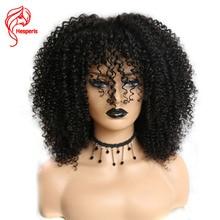 Hesperis pelucas de encaje de densidad 250 con minimechones rizado Afro coqueto, encaje frontal, pelucas de cabello humano brasileño Remy 13x6