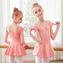 Training Toddler Dance Dress