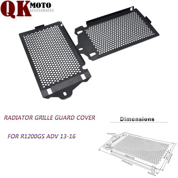 Stainless Steel Motorcycle parts steel radiator grille grill cover protector guard FOR BMW R1200GS ADV 2013 2014 2015 2016