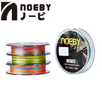 NOEBY Fishing Lines PE300 8B5 PE Line Raw 300M 5 Color Lure Line Super Strong Pull Wires Sea Fishing Tackle Pesca Carp Sink