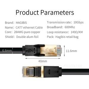 Image 5 - Hagibis Cat7 Cavo Ethernet RJ45 Cavo Lan Cavo di Rete Patch Cord per il Computer Portatile Cavo Router Ethernet 1/2/ 3/5/8/10/15/20/30/50m
