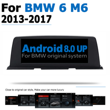 Car DVD Player For BMW M6 2013~2017 original NBT System Android 8.0 up Autoradio GPS Navigation HD Touch Screen