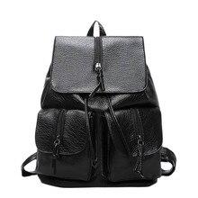 2017 Лучшая цена Женские однотонные рюкзаки модные женские туфли девушки дамы рюкзак дорожная сумка рюкзак Оптовая A2000