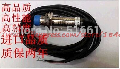 Free Shipping     M18 Analog Proximity Switch / Displacement Sensor To Detect The Distance 8MM 4-20MA
