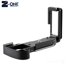 Fujifilm xh1 X H1 디지털 카메라 용 pro 수직 l 형 브래킷 삼각대 퀵 릴리스 플레이트베이스