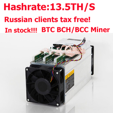 Russian clients free tax!! AntMiner S9 13.5T Bitcoin Miner with power supply Asic Miner 16nm Btc Miner Free shipping