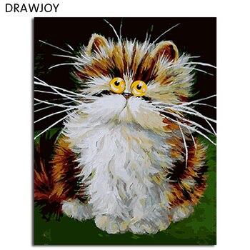 Drawjoy額ピクチャー絵画&書道のloely動物猫diy絵画数字で数字で家の装飾