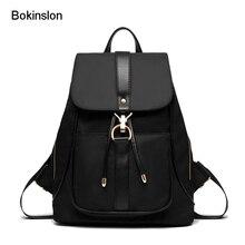 Bokinslon путешествия Рюкзаки для Для женщин парусиновая повседневная женская обувь рюкзак сплошной Цвет Модные Рюкзаки Женские Сумки