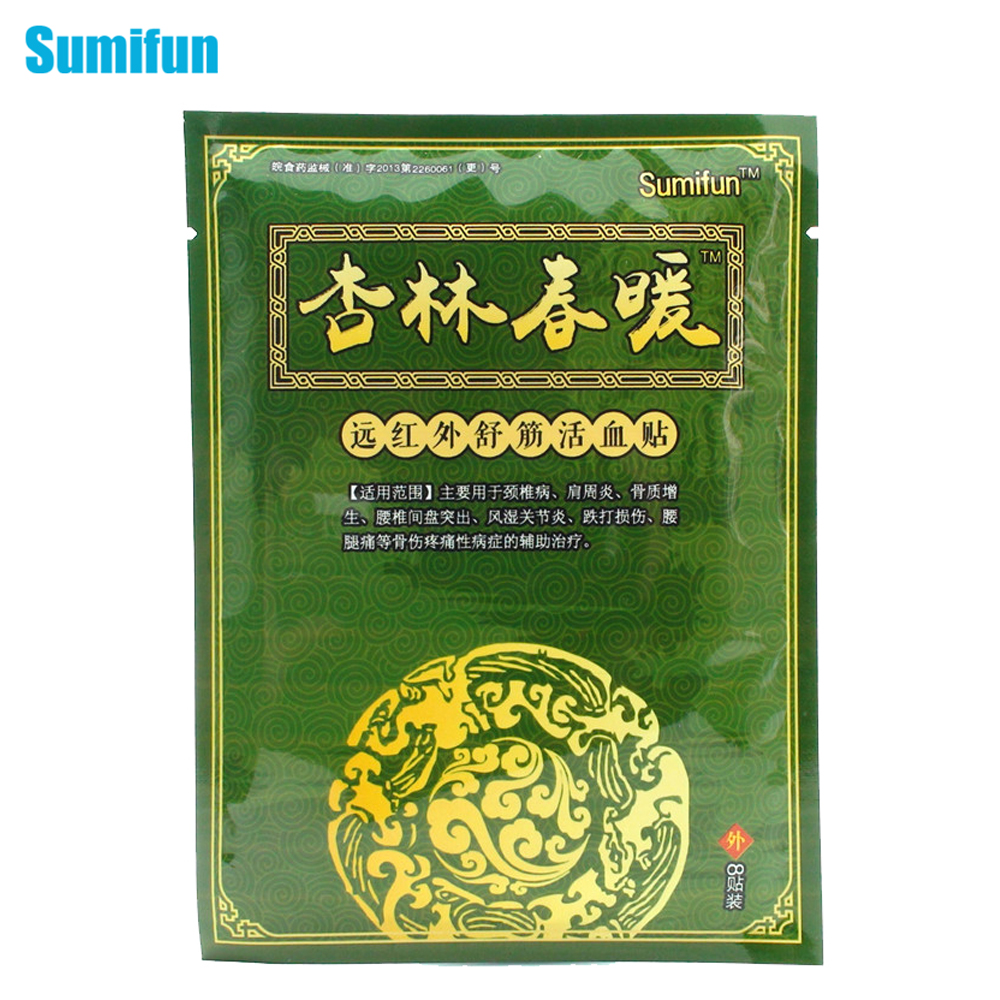 8Pcs Chinese Pain Relief Plaster Muscular Fatigue Arthritis Rheumatism Joint Pain Patch Backache Medical Plaster K00801 16 40pcs medical plasters pain back pain joint pain arthritis knee arthritis neck pain patches chinese medical plaster detox