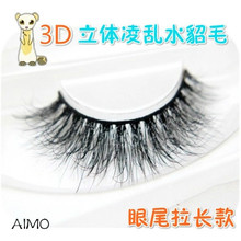New Stlye 3D 100% Mink single False Eyelashes Cross Winged fake lashes thick  Eyelashes Extension beautiful make up tool