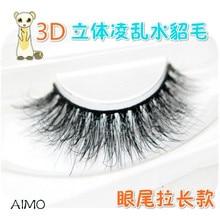 New Stlye 3D 100% Mink single False Eyelashes Cross Winged fake lashes thick  Eyelashes Extension beautiful make up tool