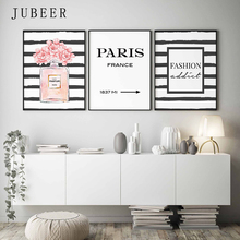 Nordic Fashion Wall Art Canvas Painting Perfume Bottle Paintings On the Paris  Pictures for Bedroom Decoration Home