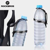Rockbros Hiking Bag Water Bottle Cup Holder Multi Outdoor Gadgets Camping Climbing Backpack Bottle Cage Base