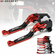 for yamaha CNC adjustable foldable extendable motorbike brakes clutch levers R6 YZF YFZ-R6 2005-2016 YFZR6 LOGO