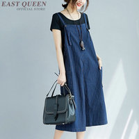 Women's jumpsuits rompers 2018 sleeveless striped overalls for women wide leg calf length pants beach boho jumpsuit DD980 L