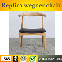 U BEST Portable reclining folding elbow chair modern furniture,design furnitures Premium Side CH20 Elbow Chairs