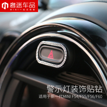 1pcs Zinc alloy  Car center console warning light stickers car styling interior for BMW MINI cooper F54 F55 F56 F60