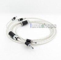 2.5m ACROLINK FS 9710(AG)(Cu) OCC / OCC Silver Plated Speaker Dual Banana Plug Hifi Audio Cable