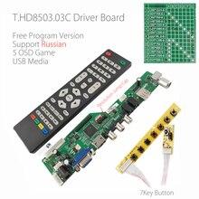 Bezpłatny Program T.HD8503.03C uniwersalna płyta sterownicza telewizora LCD TV/AV/VGA/HDMI/USB Media + przycisk 7Key język rosyjski 5 OSD gra na prezent
