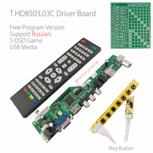 Free Program T.HD8503.03C Universal LCD TV Driver Board TV/AV/VGA/HDMI/USB Media + 7Key button Russian language 5 OSD game gift