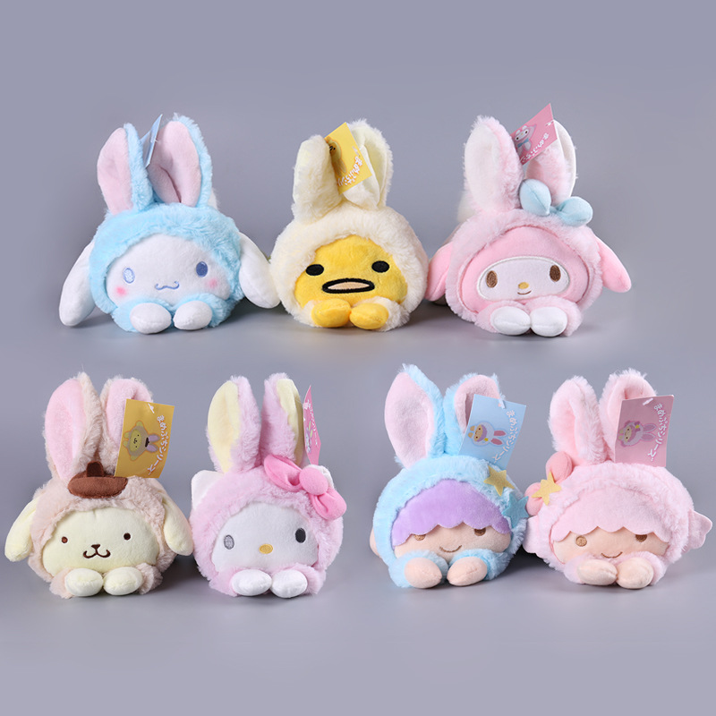 Cute Sanrio Hello Kitty My Melody Cinnamoroll Dog Egg Yolk Pudding Dog Twin Stars Turned To Rabbit Soft Plush Toys Dolls GiftsCute Sanrio Hello Kitty My Melody Cinnamoroll Dog Egg Yolk Pudding Dog Twin Stars Turned To Rabbit Soft Plush Toys Dolls Gifts
