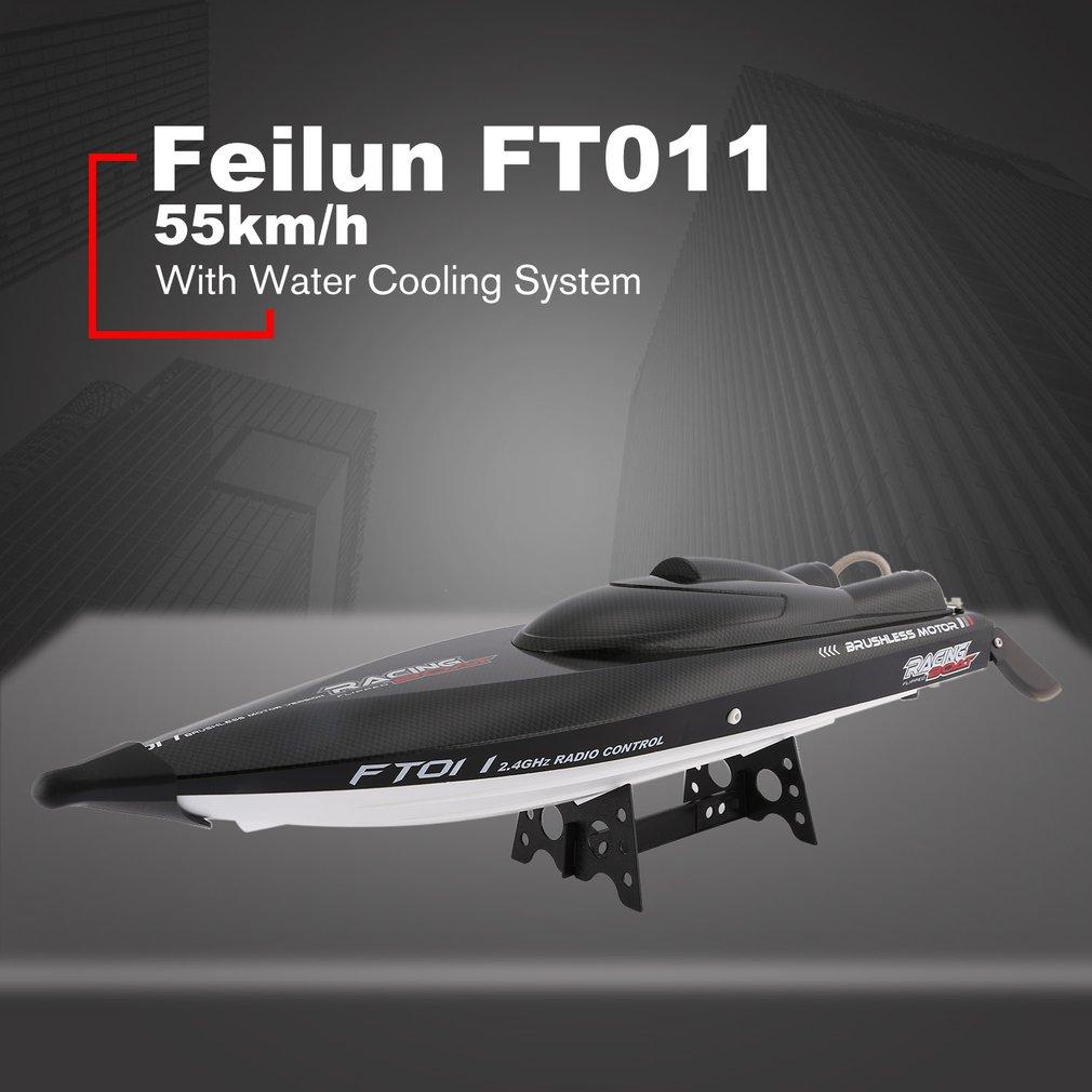 FeiLun FT011 RC bateau 2.4G moteur sans balais haute vitesse intégré système de refroidissement par eau télécommande course hors-bord RC jouets cadeaux