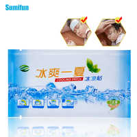 Sumifun 1Pcs/bags Fever Patch Cooling Gel Sheet for Headache Pain Relief Bring Fever Down Patch C1610