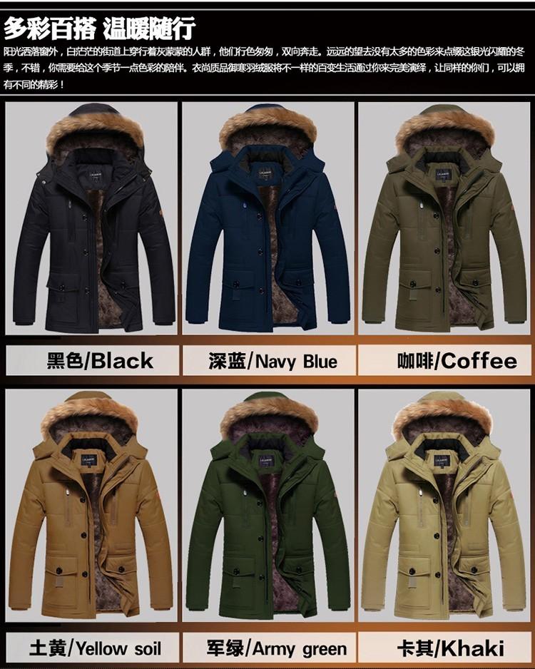 HTB1zeYVNFXXXXcLXFXXq6xXFXXX8 - В новая зимняя куртка Для мужчин плюс плотный бархат теплая куртка Для мужчин повседневная куртка с капюшоном Размер l-4xl5xl