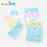 YOUQI Unisex Baby Clothes Lovely Girl Clothing Set Boy Top Pants 2 Pcs Suit Spring Fall