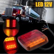2 шт. 12 В для КАМАЗ УАЗ прицеп грузовика 26LED задний фонарь поворотов Тормозная 6LED номерной знак свет лампы Лодка пикап