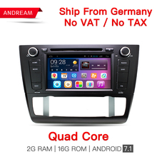 Quad Core Android7.1 2G RAM  Car Multimedia Player For BMW E80 E81 E82 E87 Car DVD Navigation GPS WIFI Bluetooth Radio